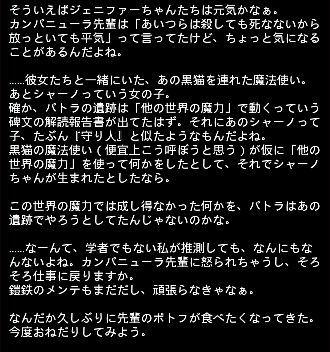 大冒険 エピ 15