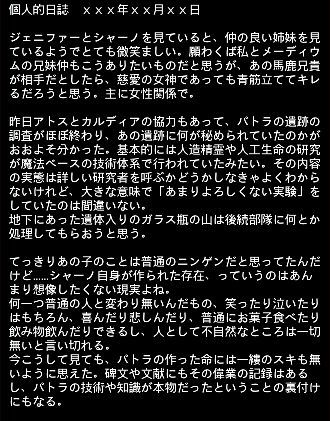大冒険 エピ 17