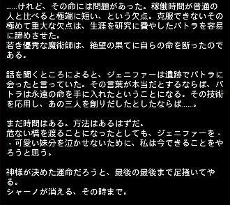 大冒険 エピ 18