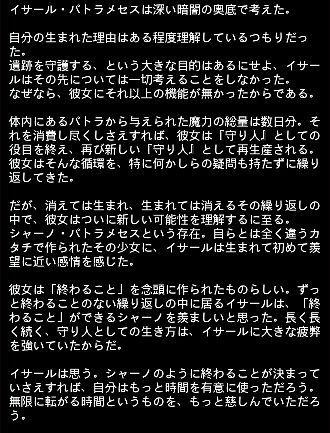 大冒険 エピ 20