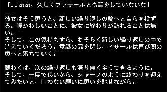 大冒険 エピ 21