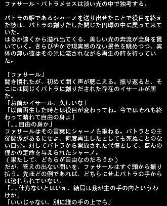 大冒険 エピ 23