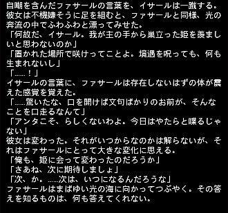 大冒険 エピ 24