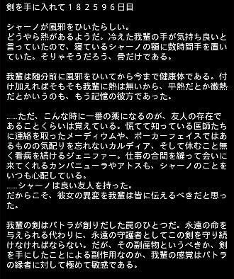 大冒険 エピ 26