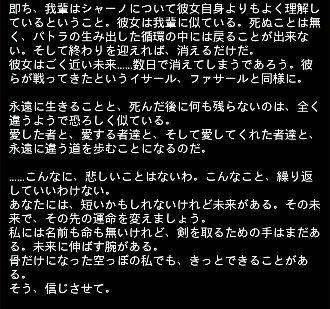 大冒険 エピ 27