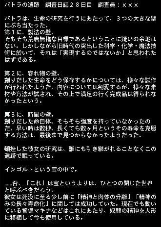 大冒険 エピ 29
