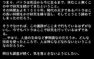 大冒険 エピ 30