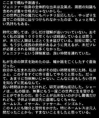 大冒険 エピ 32