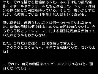 大冒険 エピ 33