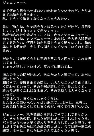 大冒険 エピ 35