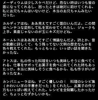 大冒険 エピ 36