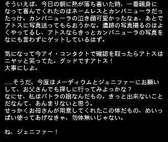 大冒険 エピ 39