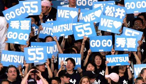 Matsui-2005-08-23-HR20