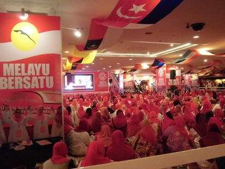 UMNOkonvensyen2014.jpg
