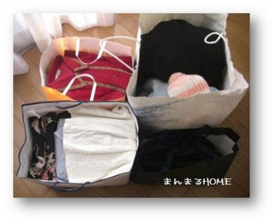 closet1_convert_20121019212029.jpg