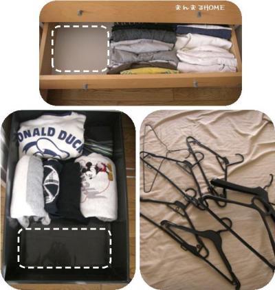 closet2_convert_20121019212109.jpg