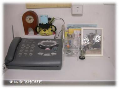 fax-1_convert_20121215235834.jpg