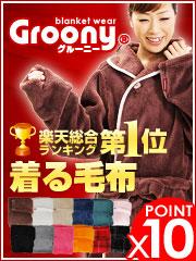 groony-180x240.jpg