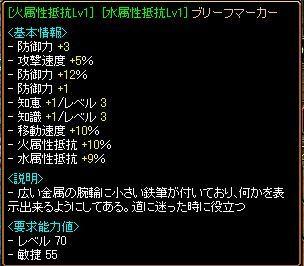 ブリーフ+10%