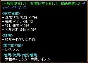 耳+10%