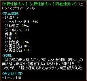 足+55%