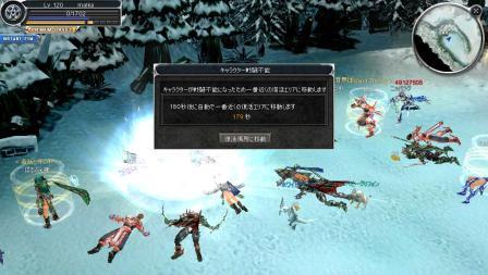 戦闘風景3.jpg