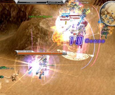 戦闘風景2.jpg