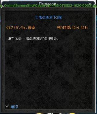 クリア!.jpg