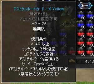 ボード…2.jpg