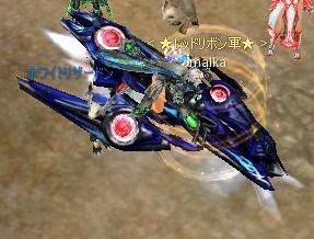 バイク+0.jpg