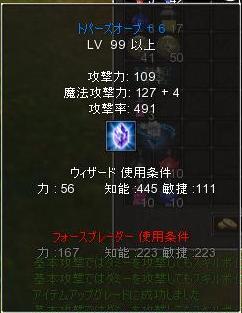 1sトパーズオーブ+6.jpg