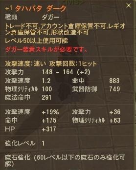 Aion1080.jpg