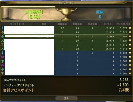 Aion1148.jpg