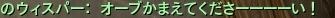 Aion1379.jpg