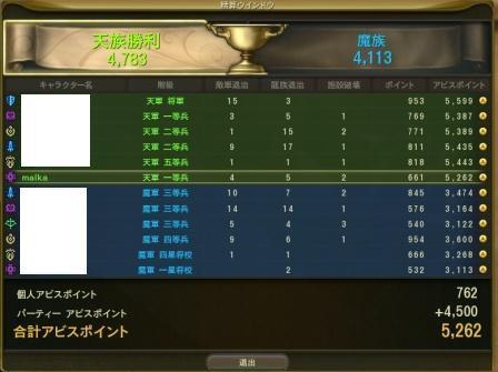 Aion1448 (2).jpg