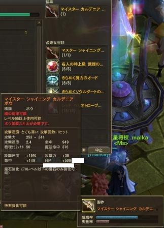 Aion2130.jpg