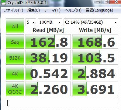 Cドライブベンチmalka.jpg