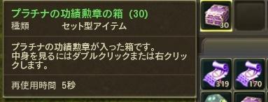 Aion2576.jpg