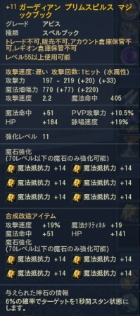 Aion2948.jpg
