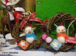 Ryo-mama Collection