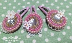 ビーズ刺繍 3姉妹