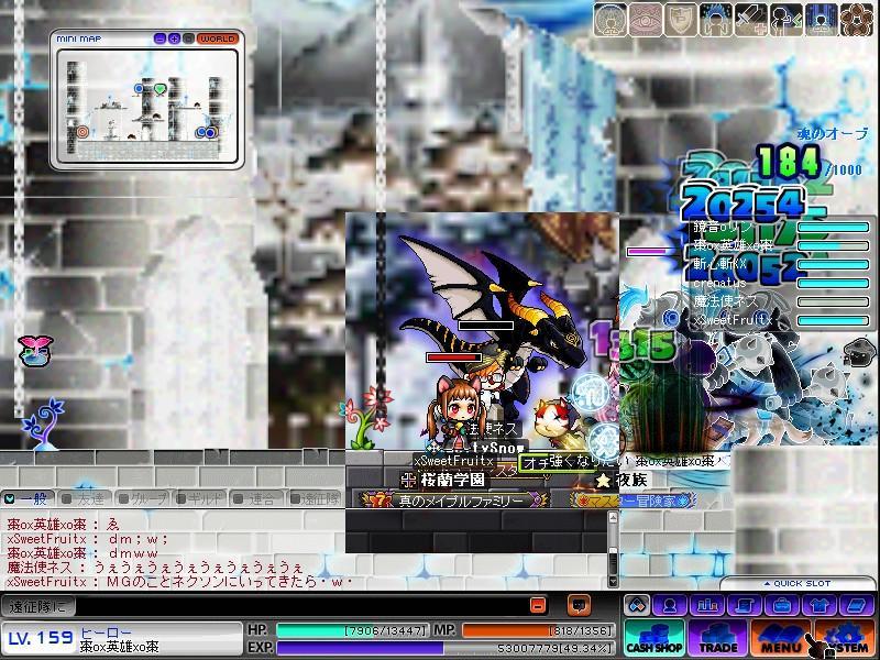2011y08m24d_214509317.jpg
