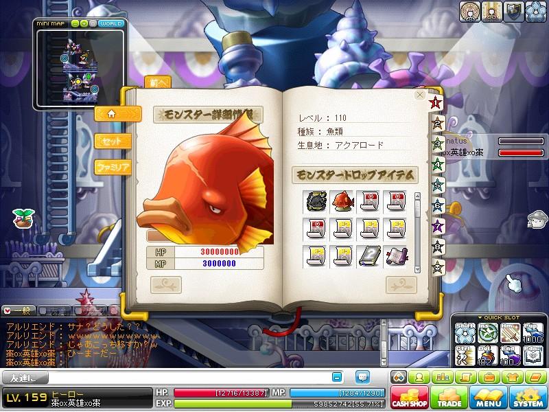 2011y08m25d_000353637.jpg
