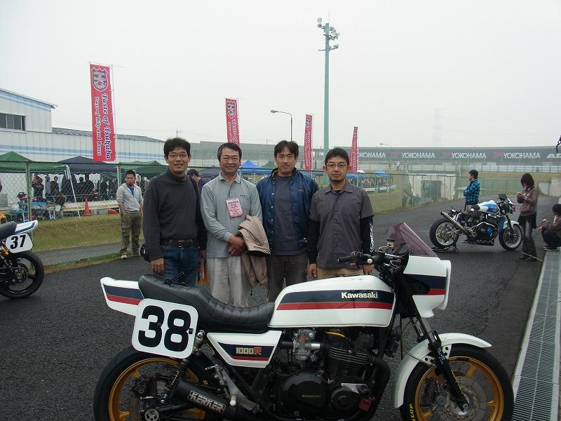 RIMG8194.jpg