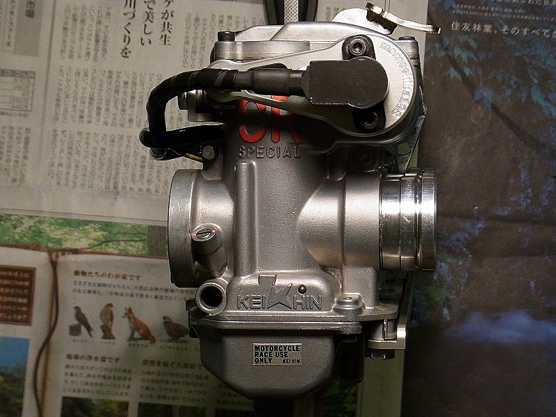 RIMG8406.jpg