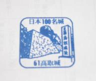 IMGP5313.jpg