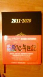 20110204