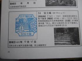 20110504h.JPG