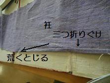 20110608c.JPG