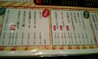 20110917212247.jpg